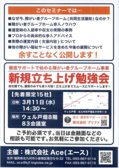 新型 コロナ 市 感染 🤗北九州 北九州市で新たに12人感染 小学校でクラスター発生か